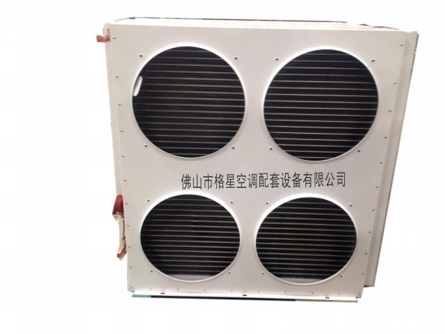 格星空调配套设备-冷凝器|蒸发器|表冷器|风机盘管换热气|工业散热器水箱